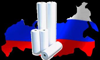российская бумага для плоттера